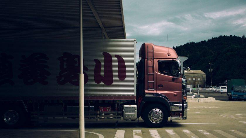 optimiser logistique
